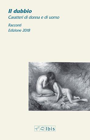 Il dubbioCaratteri di donna e di uomo. Ed. 2018